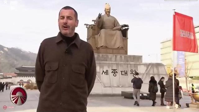 Pechino re sejong