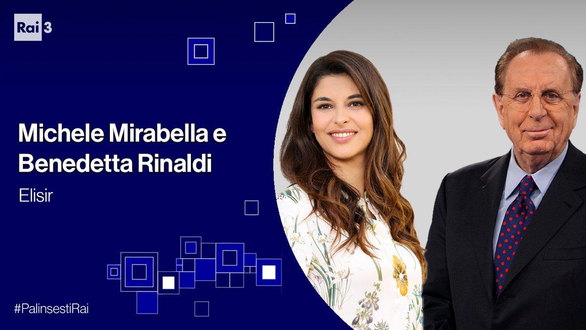 Elisir 2020 Michele Mirabella e Benedetta Rinaldi