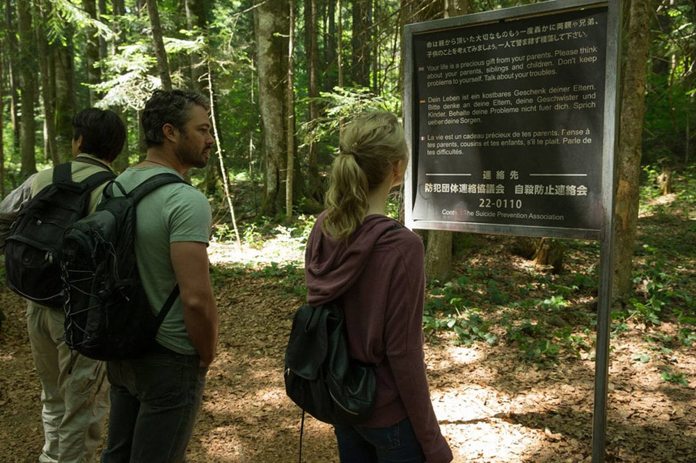 Jukai La foresta dei suicidi film finale