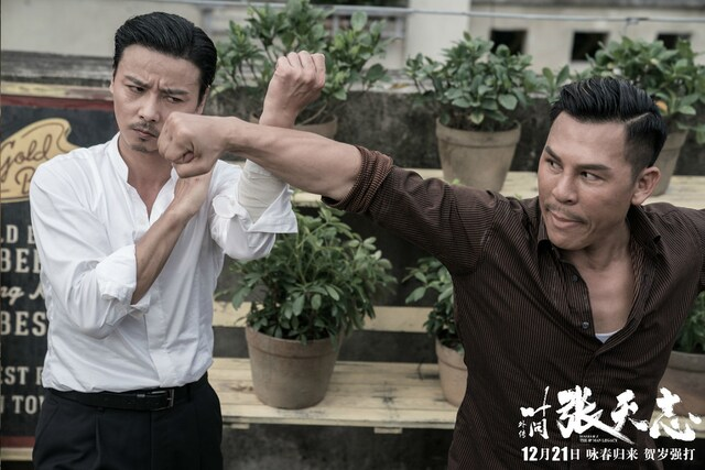 Master Z The Ip Man Legacy film attori
