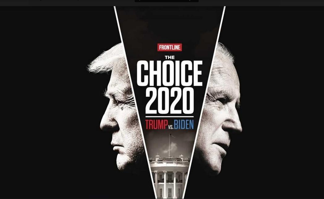 The Choise 2020