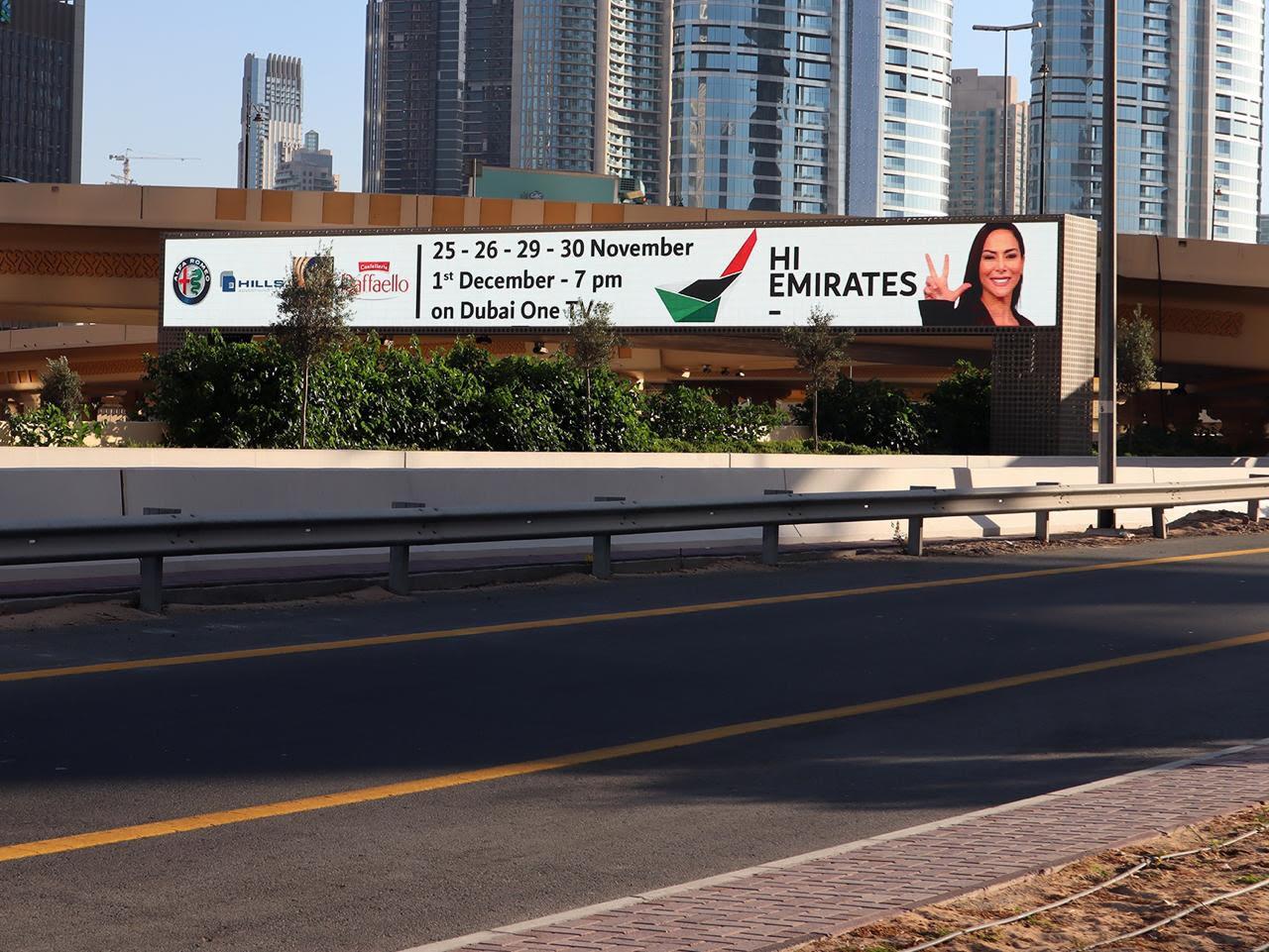 Benedetta Paravia Hi Emirates cartelloni