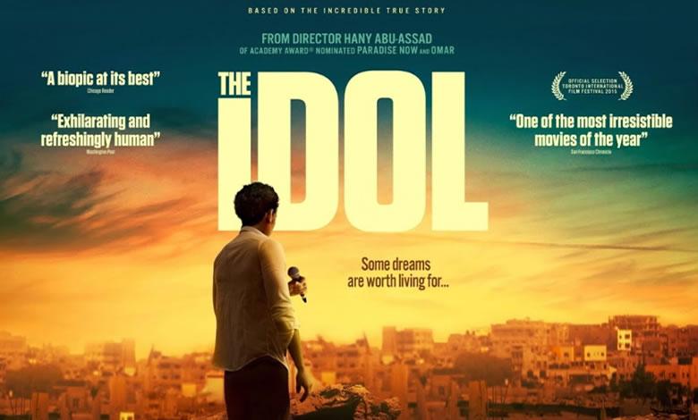 The Idol film