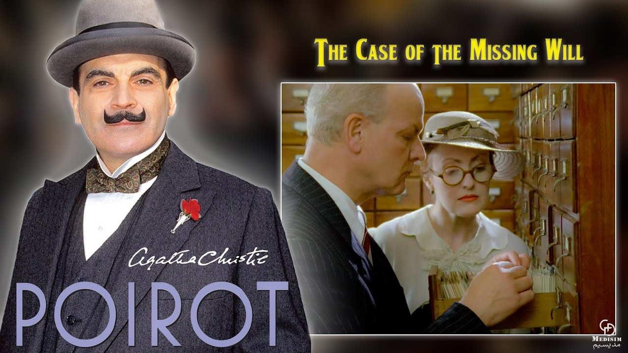 Poirot Il testamento scomparso dove è girato