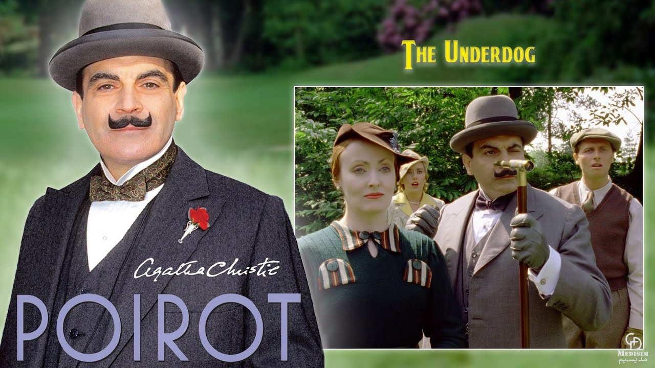 Poirot La formula del delitto film dove è girato