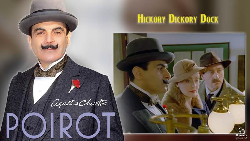 Poirot filastrocca per un omicidio film Top Crime
